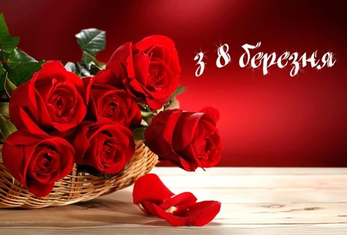 Оригинальные и красивые поздравления с 8 марта - стихи, картинки и проза (1)