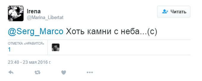 Грошей немає, але ви тримайтеся: слова Медведєва кримчанам підірвали соцмережі (4)