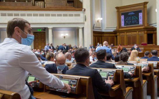 В Раде приняли важный законопроект - к чему готовиться