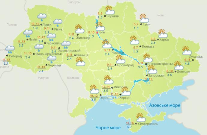 Погода в Украине на сегодня: осадков не ожидается, местами туман, температура днем до +17 (1)
