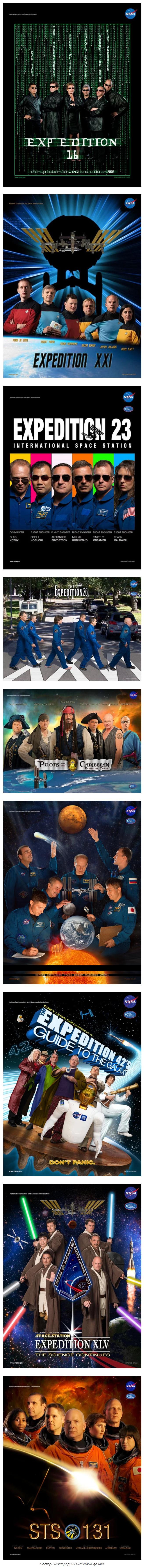 Хвилинка гумору: NASA створює кумедні постери до кожної місії на МКС (1)