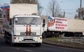 """С новым российским """"гумконвоем"""" на Донбассе произошла таинственная история"""