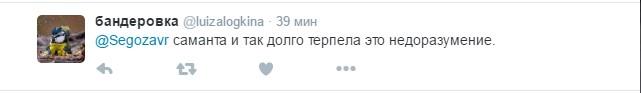 Посланець Путіна з ганьбою втік з Радбезу ООН: соцмережі зловтішаються (1)