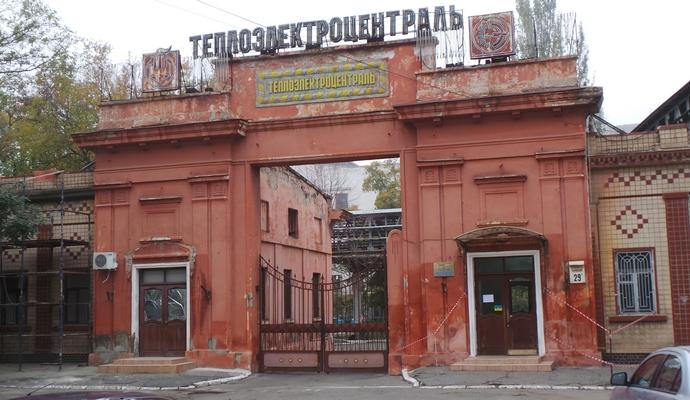 В Одессе произошла авария на ТЭЦ - часть города без электричества