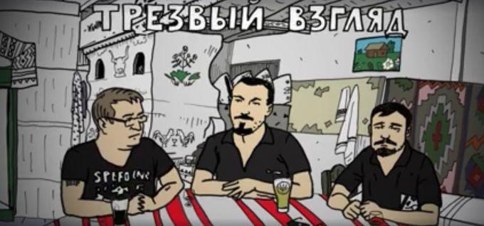 """""""Трезвый взгляд"""" на ONLINE.UA - 5 июня о 19:00 (видео)"""