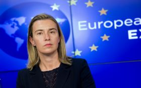 Україна отримала важливий сигнал від керівництва ЄС