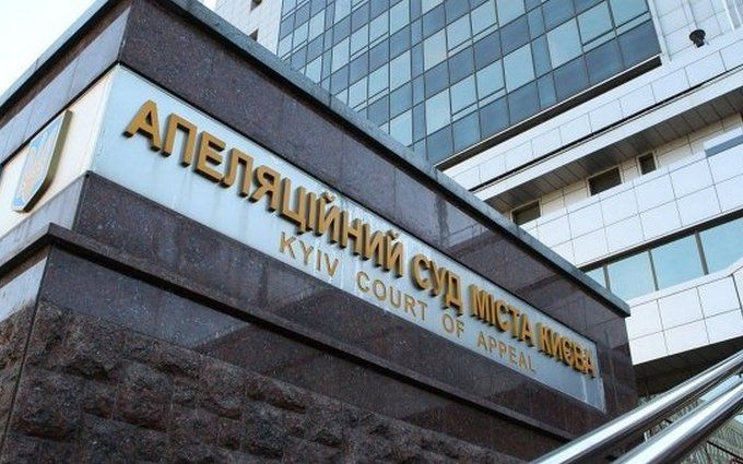 Суд прийняв резонансне рішення щодо заступника міністра, впійманого на хабарі