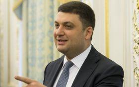 Гройсмана восхитила украинизация мирового бренда: появилось фото