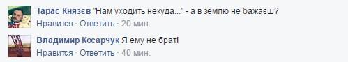 Відео з плачучим ватажком ДНР підірвало мережу (4)