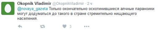 У Путіна вразили дивною ідеєю щодо дирижаблів: соцмережі вибухнули (1)