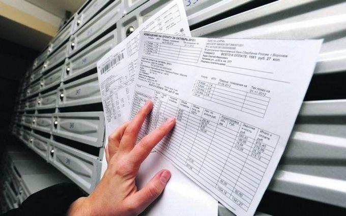 Субсидии прекратят давать при задолженности