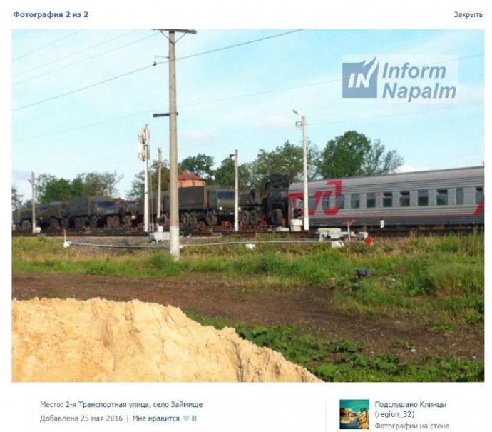 Стягування Росією військ до кордону з Україною: з'явилися нові фото (3)