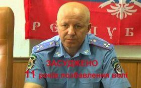 В Украине заочно осудили экс-начальника милиции Мариуполя, перебежавшего к боевикам ДНР