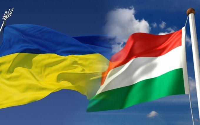 МИД Украины вызывает посла Венгрии «наковер»