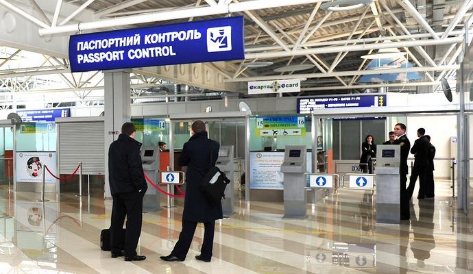 В аеропорту Бориспіль спростили процедуру прикордонного контролю для українців