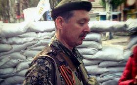 Стали известны новые факты о сопротивлении жителей Донбасса боевику Гиркину