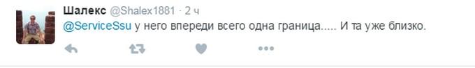СБУ заборонила Горбачову в'їзд в Україну фотожабою (4)