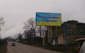 Наших людей, які за Україну, там хмара - киянин про поїздку на окупований Донбас