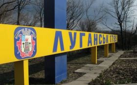 Ситуація в Луганську: спостерігачі СММ ОБСЄ розповіли, що сталося