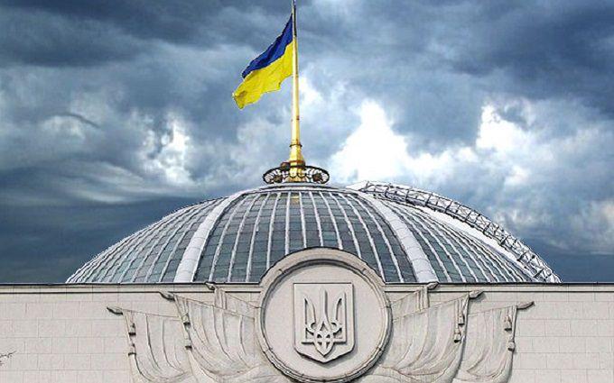 Рада ухвалила важливий закон про енергетику