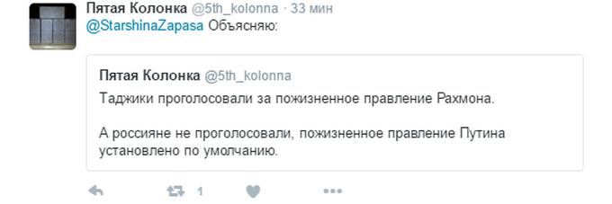 А Путін чого тягне: соцмережі обговорюють рішення глави Таджикистану правити довічно (1)