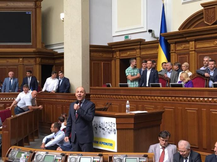 Нардепи Ляшка і Тимошенко перехопили трибуну Ради: з'явилися фото (1)