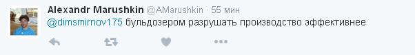 Подарунок Путіна Медведєву підірвав соцмережі: з'явилися фото і відео (8)