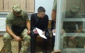 Дело Савченко: суд принял новое решение