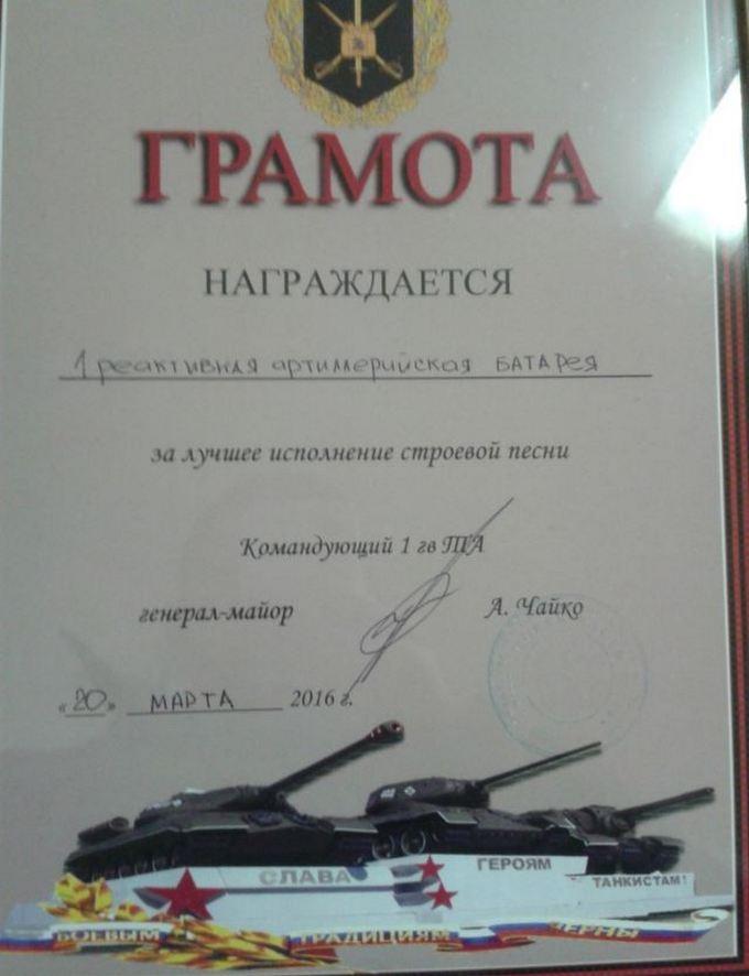 Російських солдатів, які воювали на Донбасі, нагородили бюстом Путіна: з'явилося фото (1)