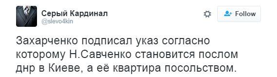 Савченко переплутала Порошенка і Росію: акція під АП розбурхала соцмережі (1)