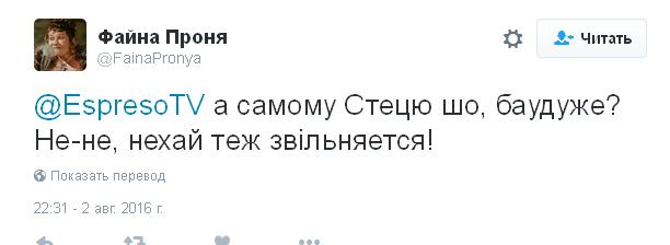 Хоть голодовку не объявила: соцсети обсуждают громкую отставку в Кабмине (4)