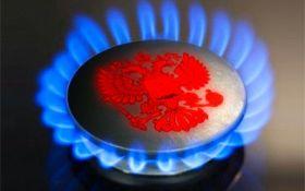 Україна готова купувати газ у Росії, але є умови