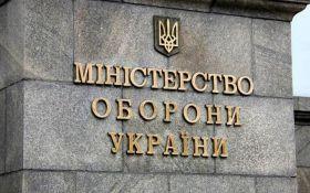 Ситуація на Донбасі: в Міноборони розкрили деталі загибелі військових