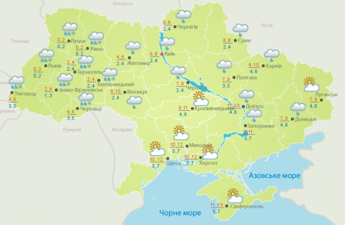 Прогноз погоди на вихідні дні в Україні - 16-17 грудня (1)