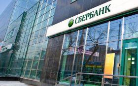 """Сбербанк России объявил о продаже украинской """"дочки"""": названы покупатели"""