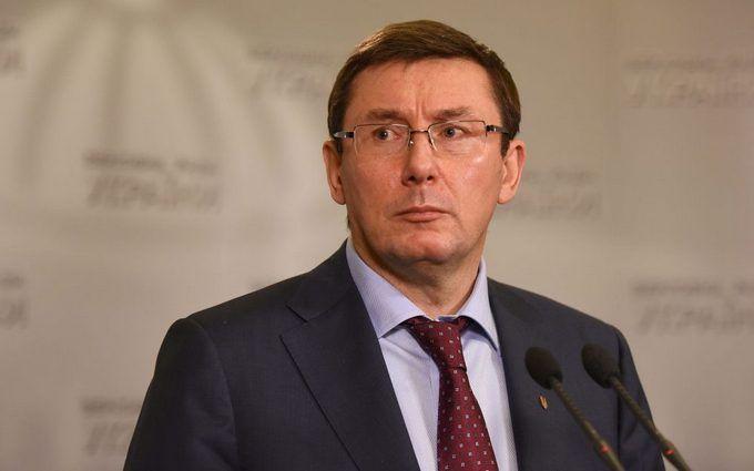 Луценко сказав, хто далі відповідатиме засправи проти Януковича тайого поплічників