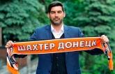 """""""Шахтер"""" объявил имя нового главного тренера"""