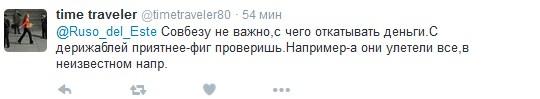 У Путіна вразили дивною ідеєю щодо дирижаблів: соцмережі вибухнули (5)