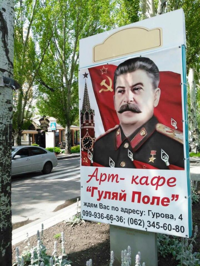 В окупованому Донецьку осоромилися зі Сталіним: з'явилося фото (1)