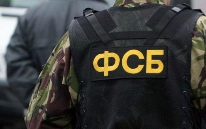 """Спецслужба Путіна заявила, що розкрила українського """"шпигуна"""""""