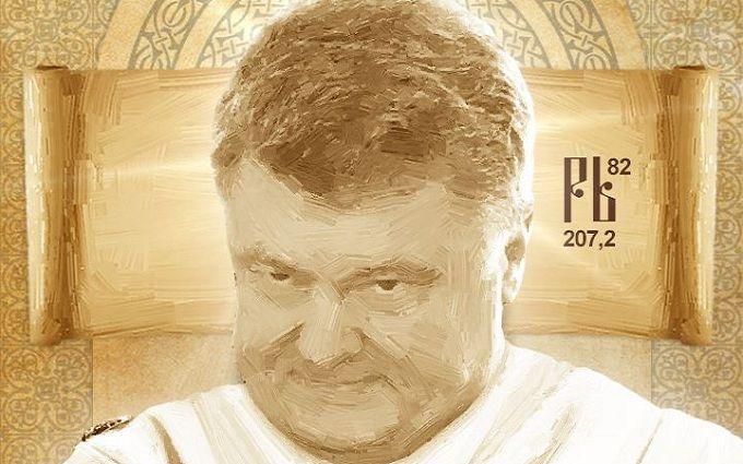 """Порошенко, Тимошенко і Савченко потрапили на """"ікони"""": з'явилися фото"""