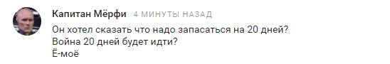 Росія не на жарт готується до війни: мережу підірвала заява влади Петербурга (5)