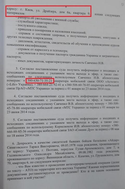 Адвокат Савченко разгромил российский фейк об избитом летчицей священнике (1)