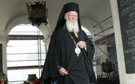 Вселенський патріарх зробив гучну заяву щодо церкви України