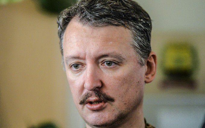 Бойовик Стрєлков брудно облаяв Путіна: з'явилося відео