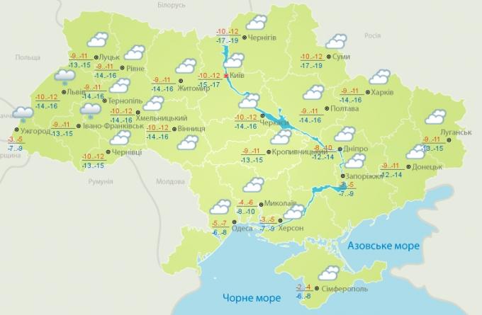 В Украину идет сильное похолодание: синоптики предупредили про 25-градусные морозы (1)