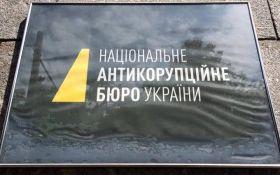 НАБУ раскрыло схему хищения миллионов долларов по делу Мартыненко