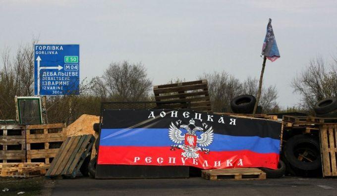 Жителям Донбасса запретили выезжать в Украину: появились подробности