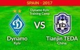 Динамо - Тяньцзинь Теда: онлайн видеотрансляция матча