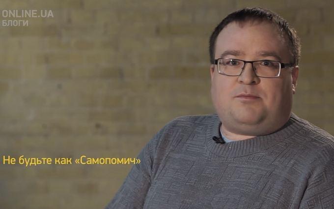 """""""Самопомочи"""" указали на причину провала в Кривом Роге: опубликовано видео"""